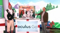 圣诞?营销?艾伦秀现场送Oculus Go头显!