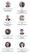 PHIIDF 2019|第一视角洞察智能产业生态