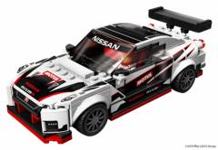 日产汽车与乐高集团联手在2020年推出GT-R NISMO拼装