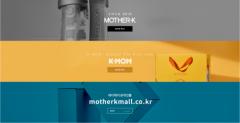 韩国K-MOM, 妈妈信赖的专业母婴品牌!