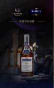 聚焦中国味蕾 弘扬美食文化——马爹利见证2020年
