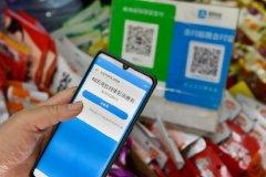克拉玛依市商务局数据显示,该市目前已发放消费
