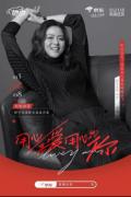 京东成创业品牌成长优选阵地 联合5位女性创始人