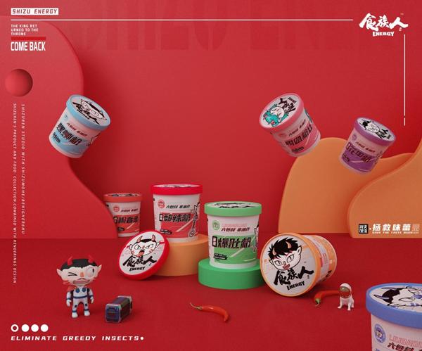 食族人宣布R1SE-何洛洛为品牌活力代言人