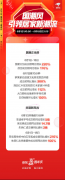 京东618国潮文创热销 居家个性化消费趋势显著